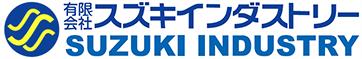 業務用エアコンの格安販売、取付。大阪のスズキインダストリー